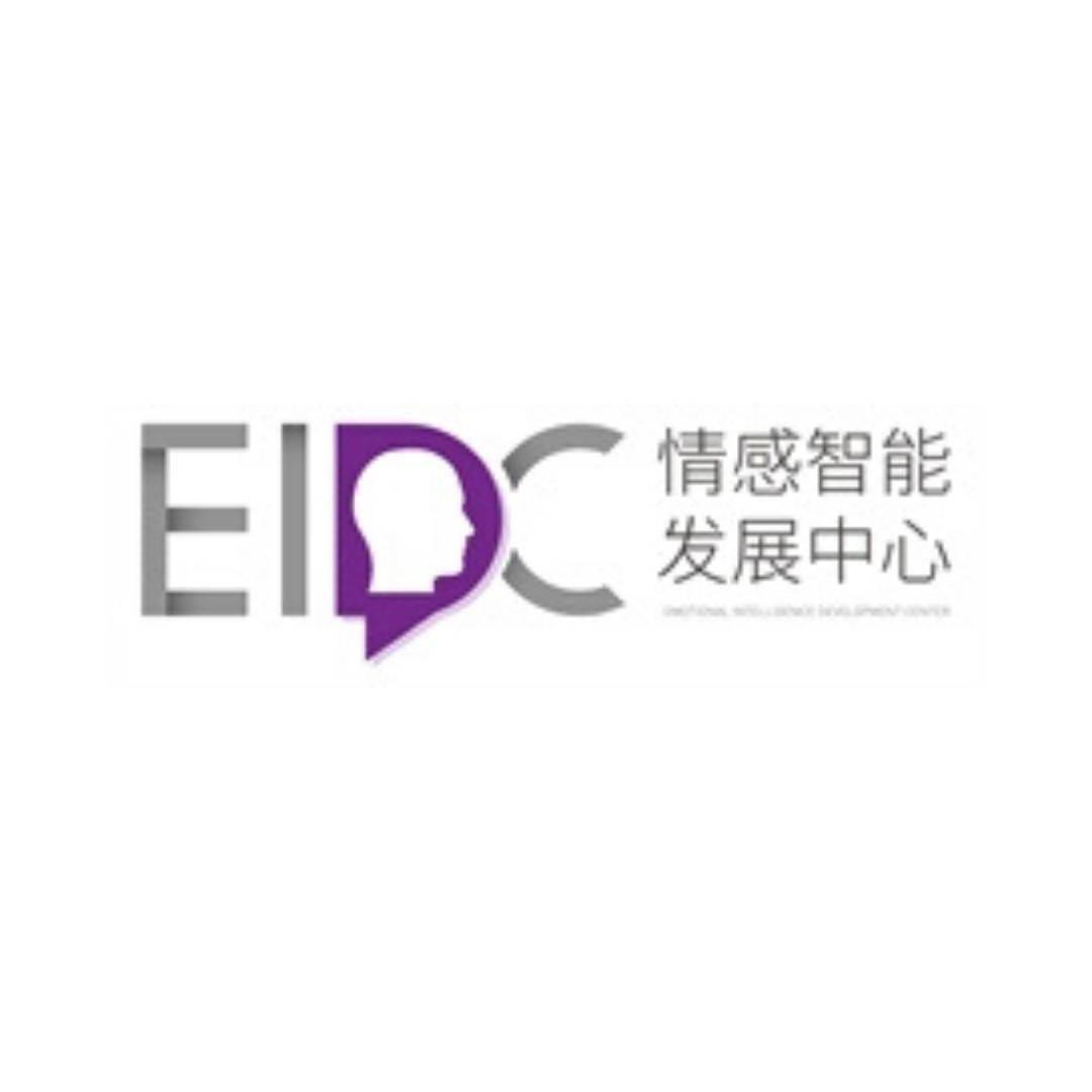 EIDC (China)